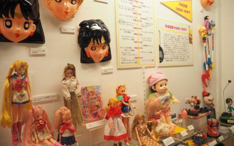 平成おもちゃ文化史の画像