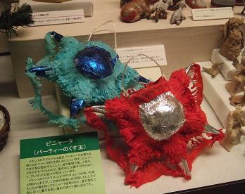 http://www.japan-toy-museum.org/gazou/imagegakugeisitu2006ch2.jpg