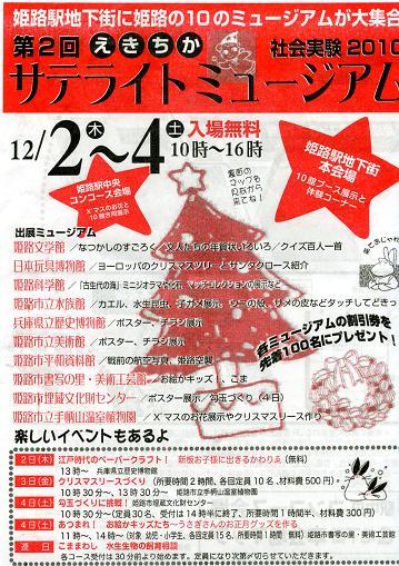 http://www.japan-toy-museum.org/gazou/gakugei981.jpg