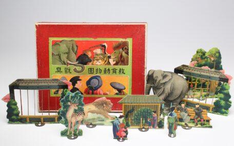 「日本の近代玩具のあゆみ・Ⅰ~明治・大正・昭和〜」の画像